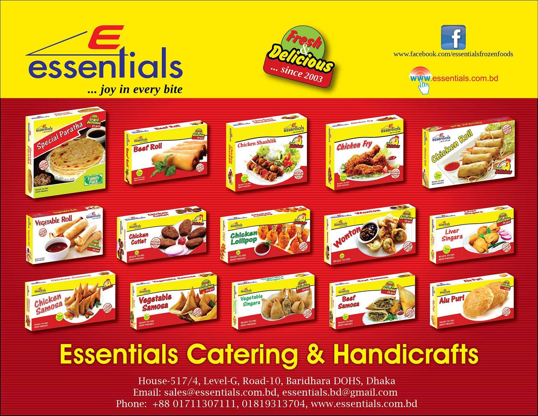 Essentials Group